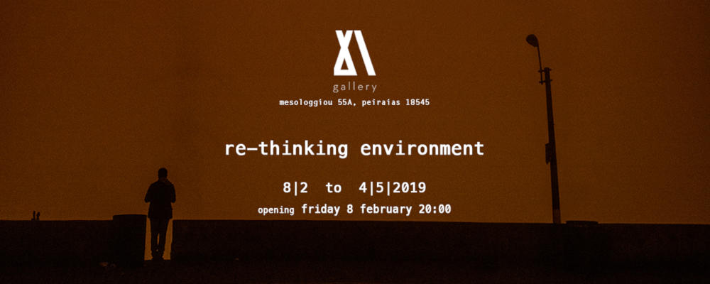 re-thinking environment