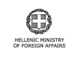 hellenicministry